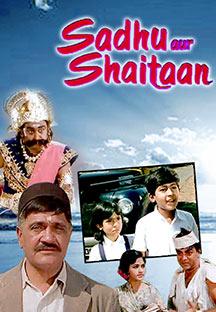 Sadhu Aur Shaitan