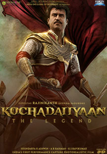 Kochadaiiyaan - The Legend - Hindi