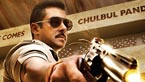 Theatrical Trailer | Dabangg 2