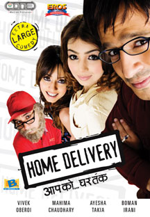 Home Delivery- Aapko...Ghar Tak